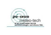 Meteo-Tech ITS