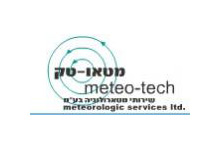 Meteo-Tech ITS